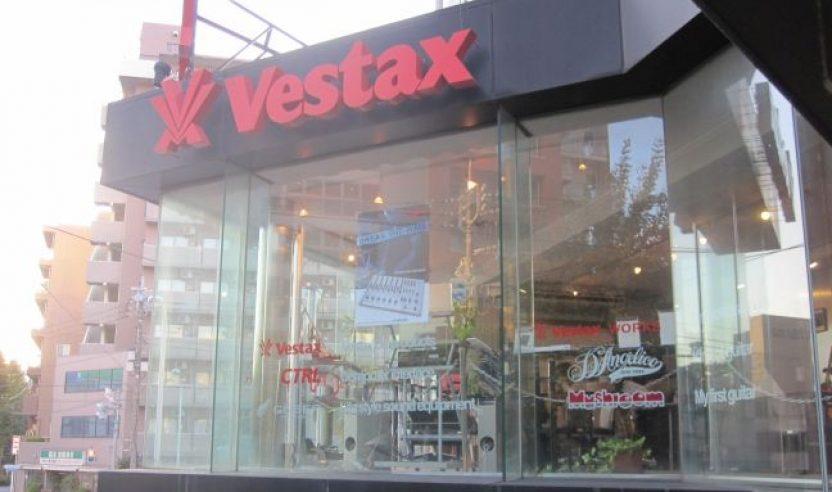 RIP Vestax - Ein persönlicher Nachruf