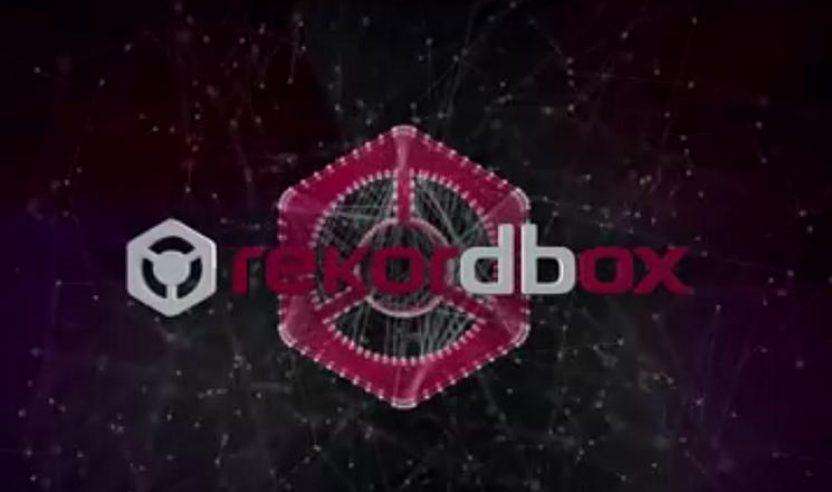 PIONEER rekordbox goes DJ-Software?