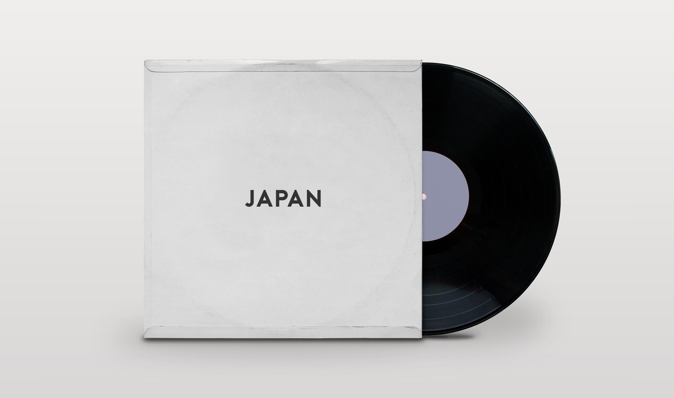 Essentials: Elektronische Musik aus Japan
