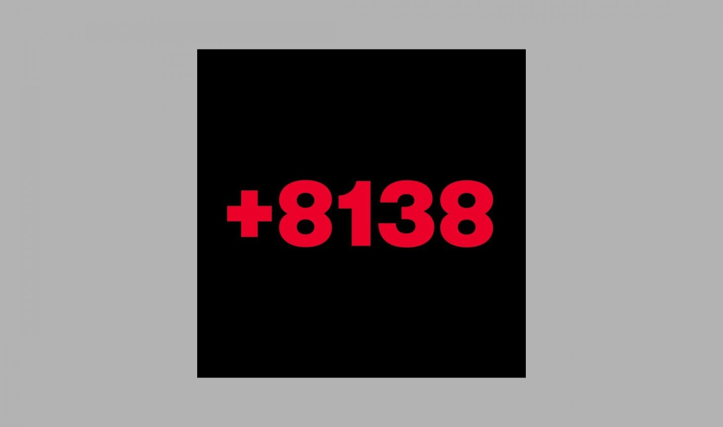 +8138: Richie Hawtin´s Label Plus 8 bringt neue Compilation heraus - DJ LAB