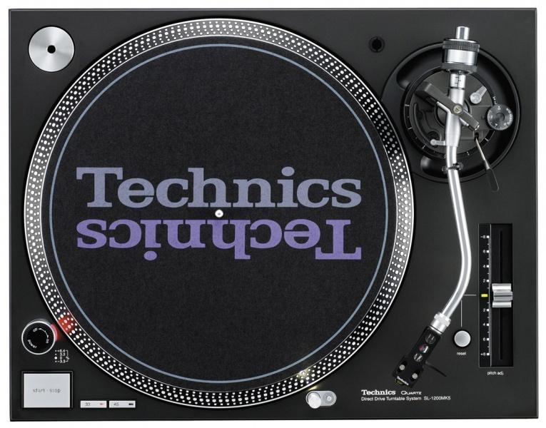 Früher: Technics SL 1210 MK5
